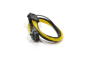 Cable extensión PSU 0.30cm 8-8pins